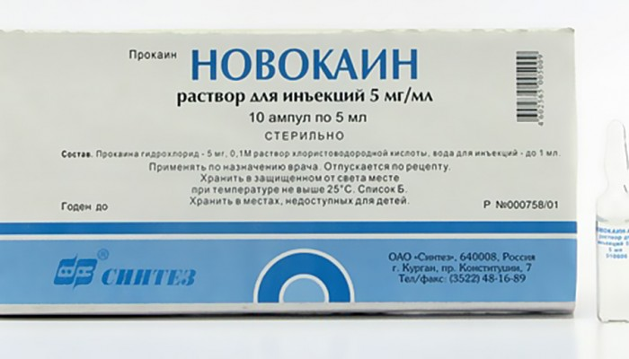 Nem szteroid gyulladáscsökkentő szerek: lista és árak - Nyáktömlőgyulladás -