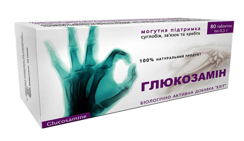 trentalis térd artrózisával gél és kenőcs ízületi fájdalmak kezelésére