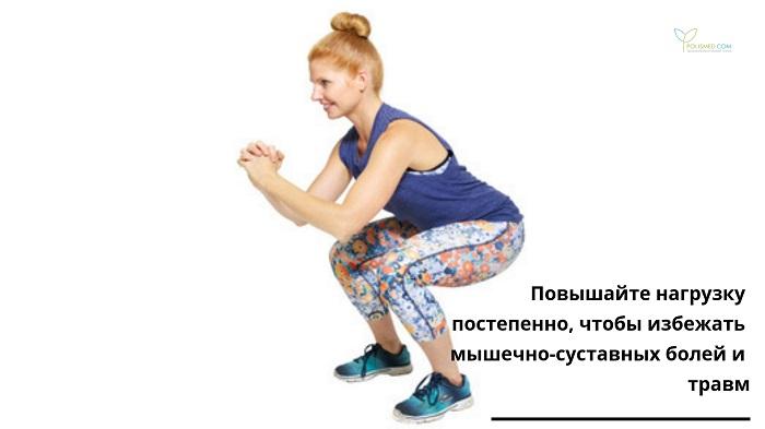 A legjobb testtartó testmozgás!